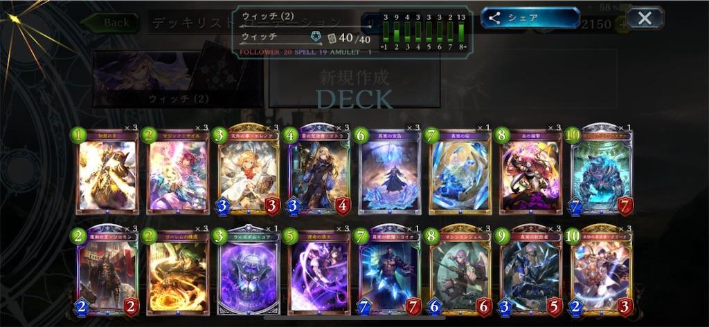 f:id:tsuru_sv:20190608134658j:image
