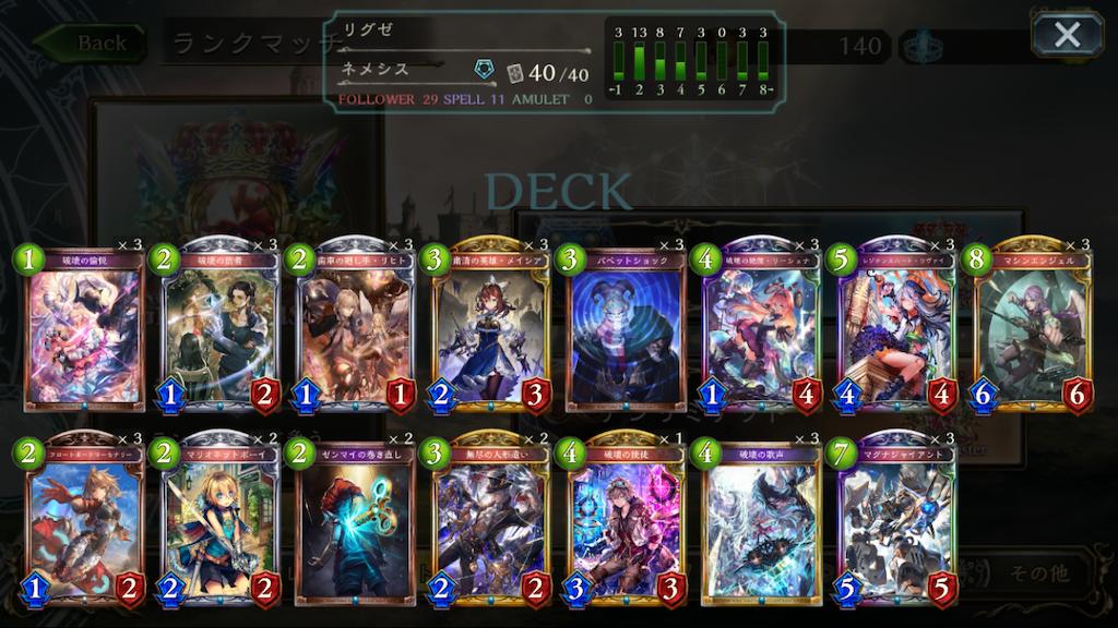 f:id:tsuru_sv:20190727143732p:image