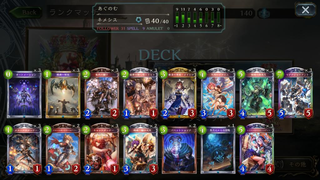 f:id:tsuru_sv:20190727143756p:image