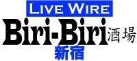 f:id:tsuruba:20120710073612j:image:left