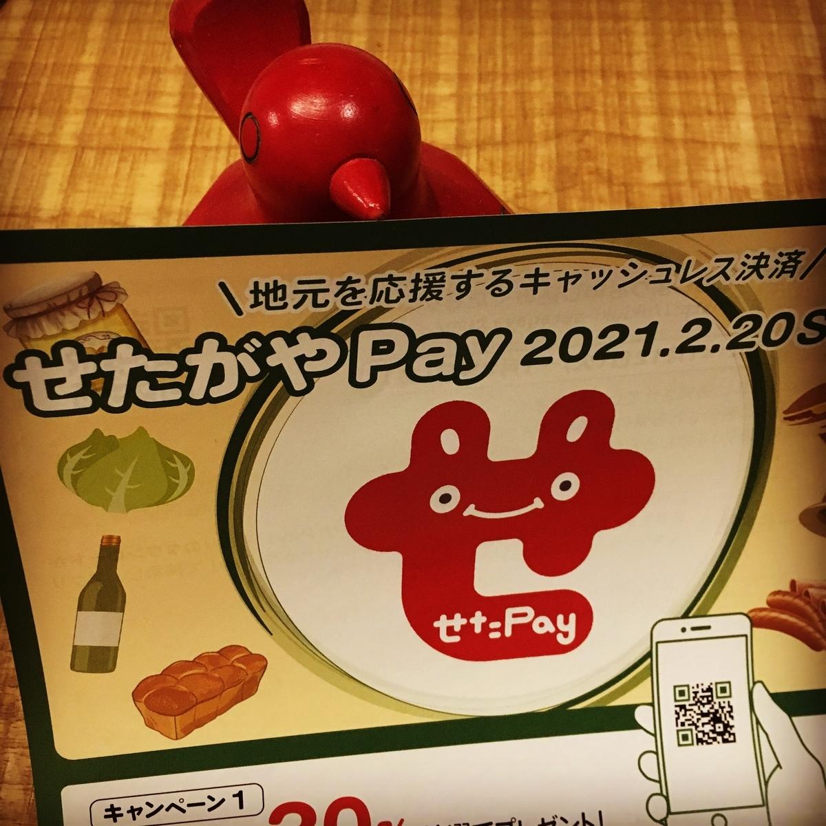 f:id:tsurubamisha:20210225164603j:plain