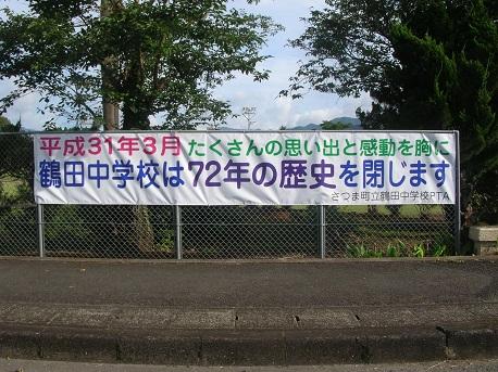 f:id:tsuruda55:20170718075325j:image:w360