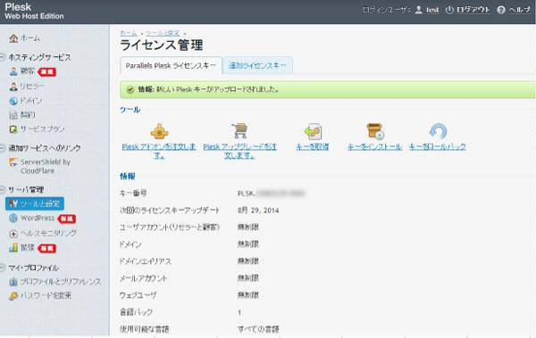 f:id:tsurugi0720:20160211004712j:plain