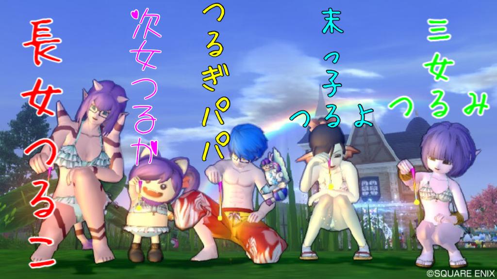 f:id:tsurugi33d:20150910003008p:image