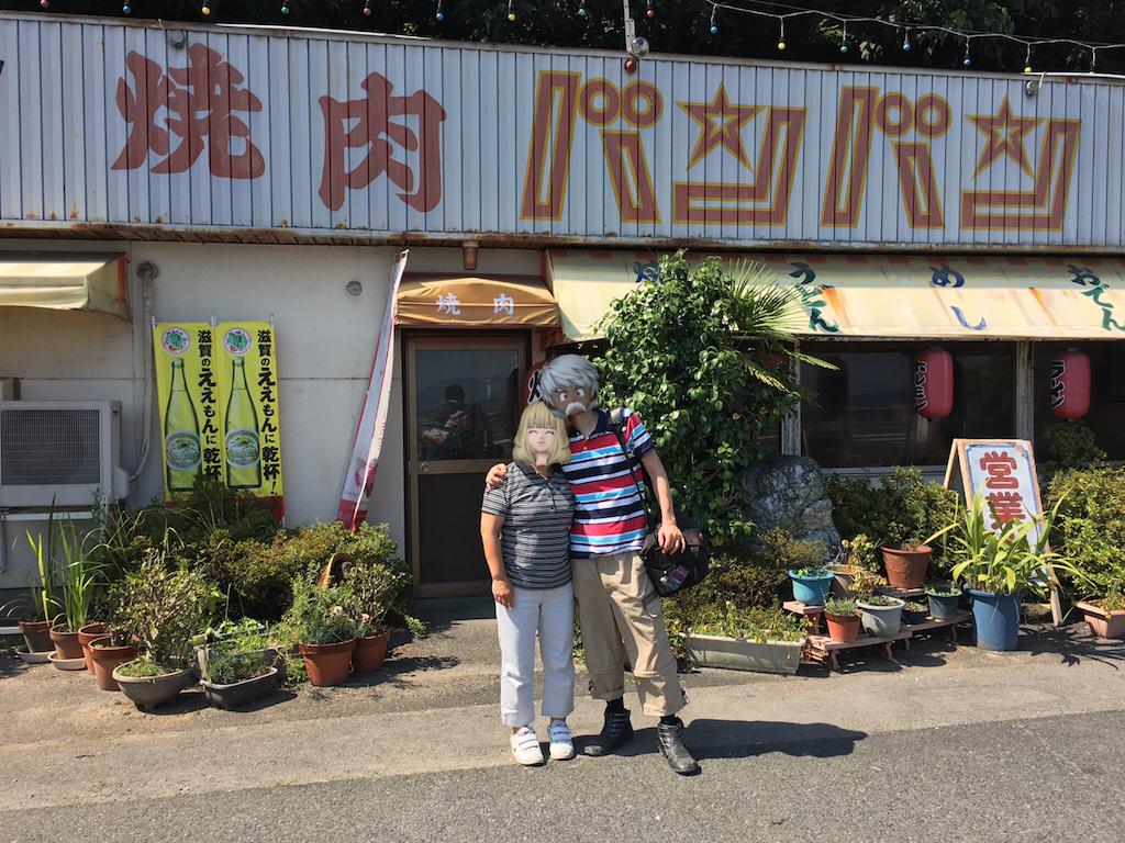 f:id:tsurugi33d:20160813084258p:image
