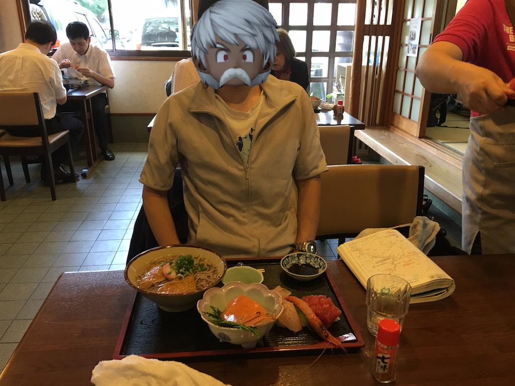 f:id:tsurugi33d:20160813085055p:image