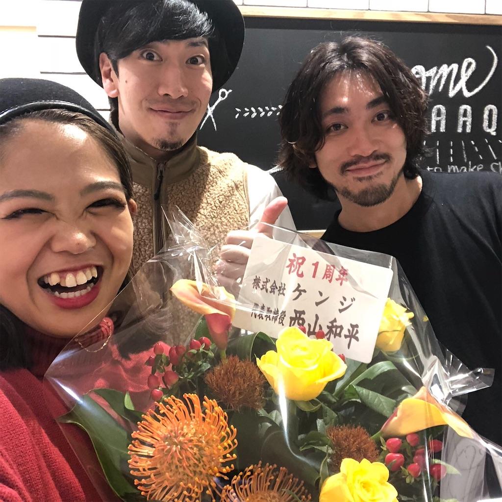 f:id:tsurugichishinji:20181220221835j:image