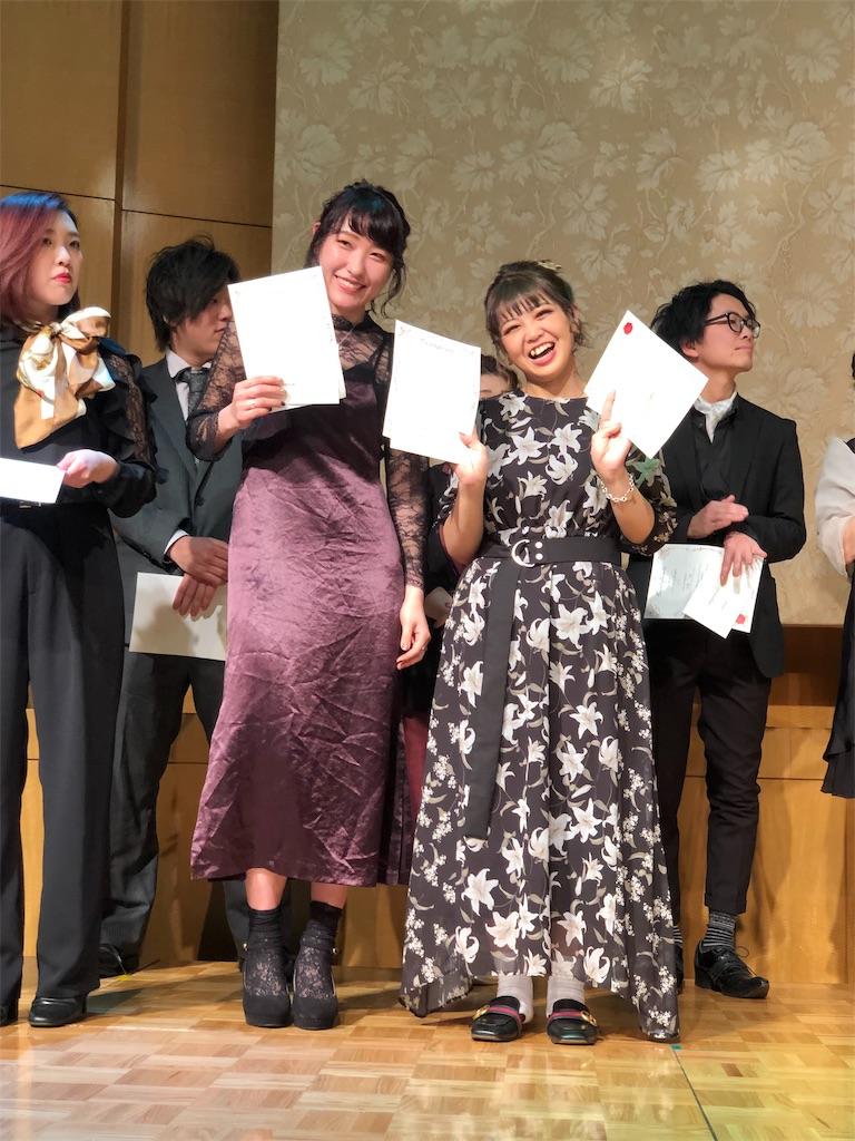 f:id:tsurugichishinji:20190204165412j:image