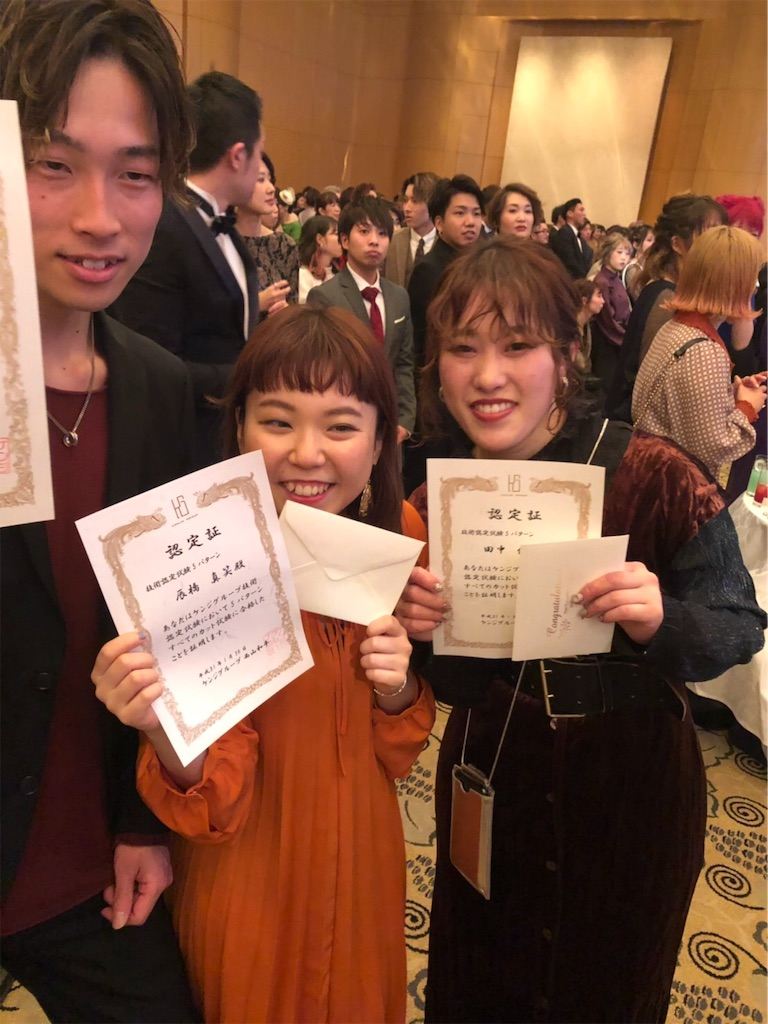 f:id:tsurugichishinji:20190218102605j:image