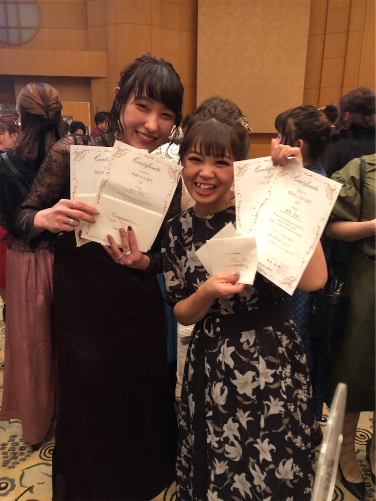 f:id:tsurugichishinji:20190218102608j:image
