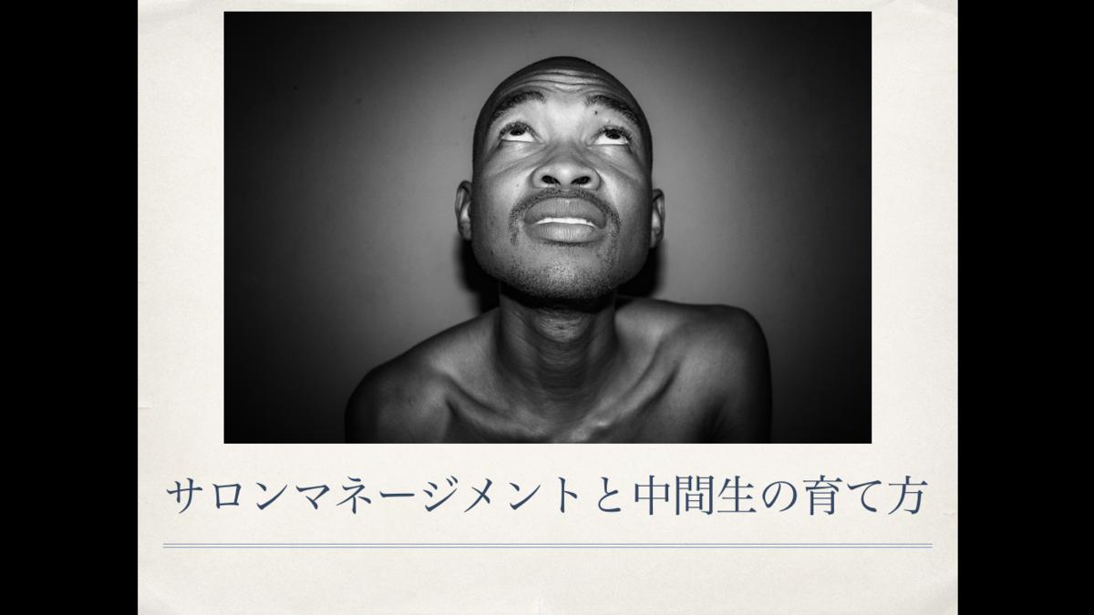 f:id:tsurugichishinji:20190406195201p:plain