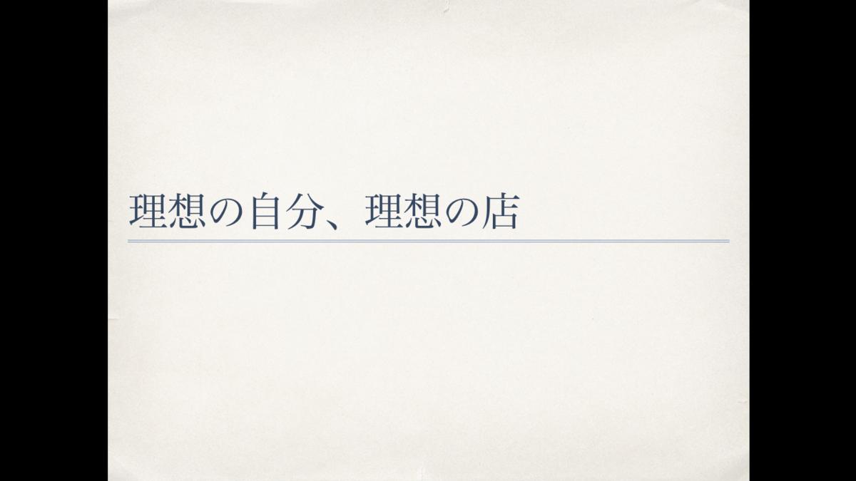 f:id:tsurugichishinji:20190406195415p:plain