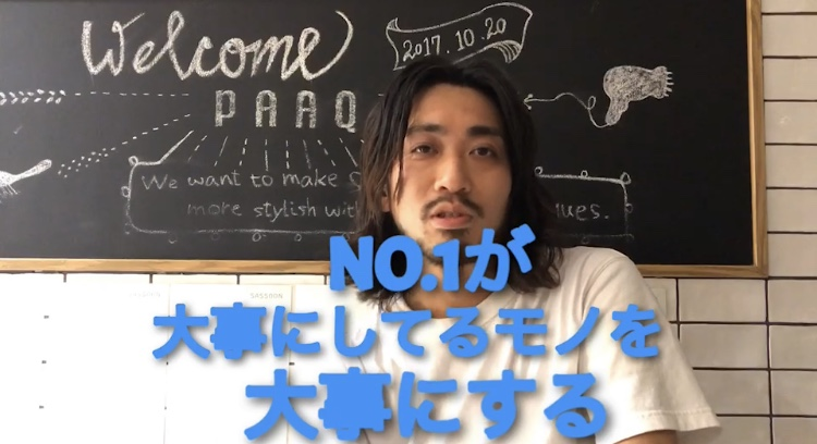 f:id:tsurugichishinji:20190824090859j:plain