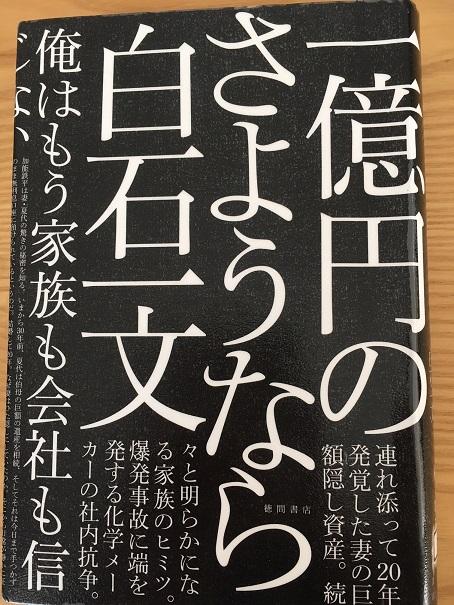 f:id:tsuruhime-beat:20190327180455j:plain