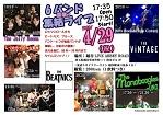 f:id:tsuruhime-beat:20190430172802j:plain