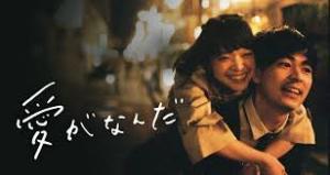 f:id:tsuruhime-beat:20190525234214j:plain