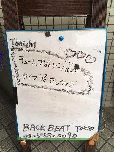 f:id:tsuruhime-beat:20190712134453j:plain