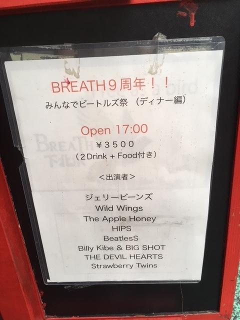 f:id:tsuruhime-beat:20190714105403j:plain