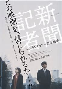 f:id:tsuruhime-beat:20190716150753j:plain