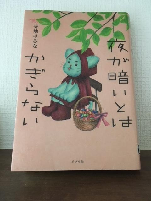 f:id:tsuruhime-beat:20190802134218j:plain