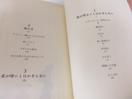 f:id:tsuruhime-beat:20190802143142j:plain