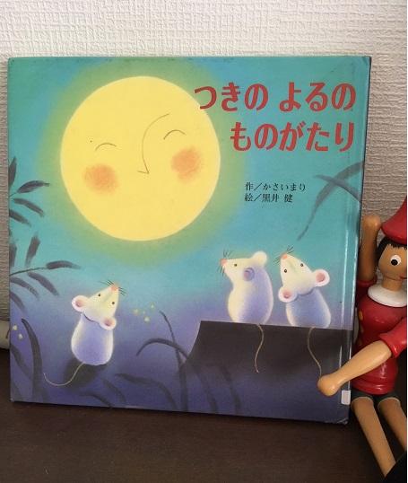 f:id:tsuruhime-beat:20190831130809j:plain