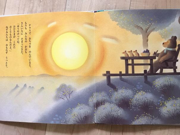 f:id:tsuruhime-beat:20190831131825j:plain