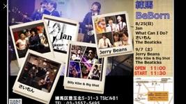 f:id:tsuruhime-beat:20190910215854j:plain