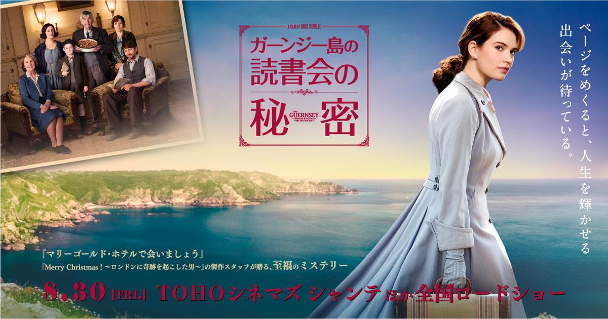 f:id:tsuruhime-beat:20191010211721p:plain