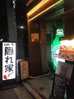 f:id:tsuruhime-beat:20191229225058j:plain