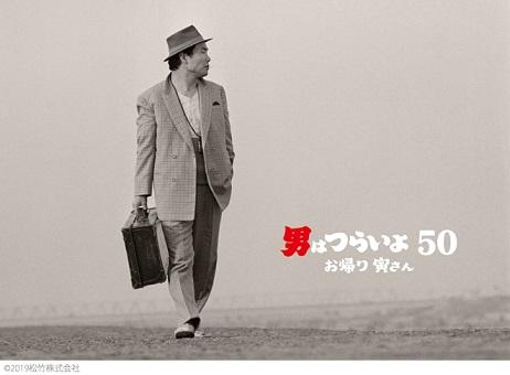 f:id:tsuruhime-beat:20200105160250j:plain