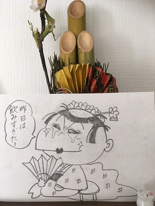 f:id:tsuruhime-beat:20200105160521j:plain