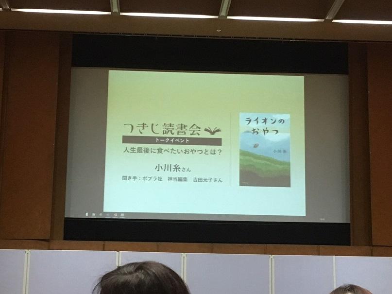 f:id:tsuruhime-beat:20200512200801j:plain