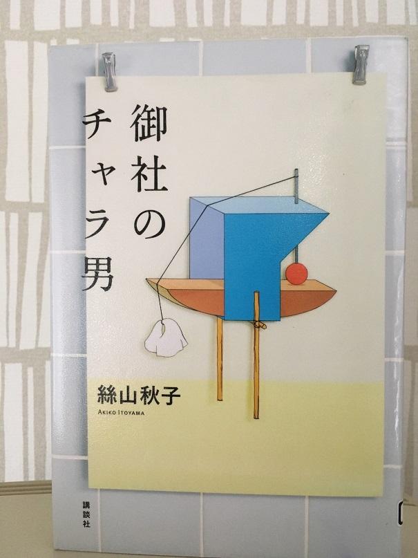 f:id:tsuruhime-beat:20200713204736j:plain