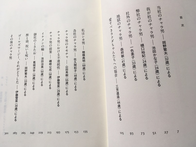 f:id:tsuruhime-beat:20200713204847j:plain