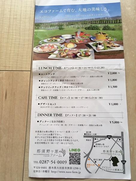f:id:tsuruhime-beat:20200811211451j:plain