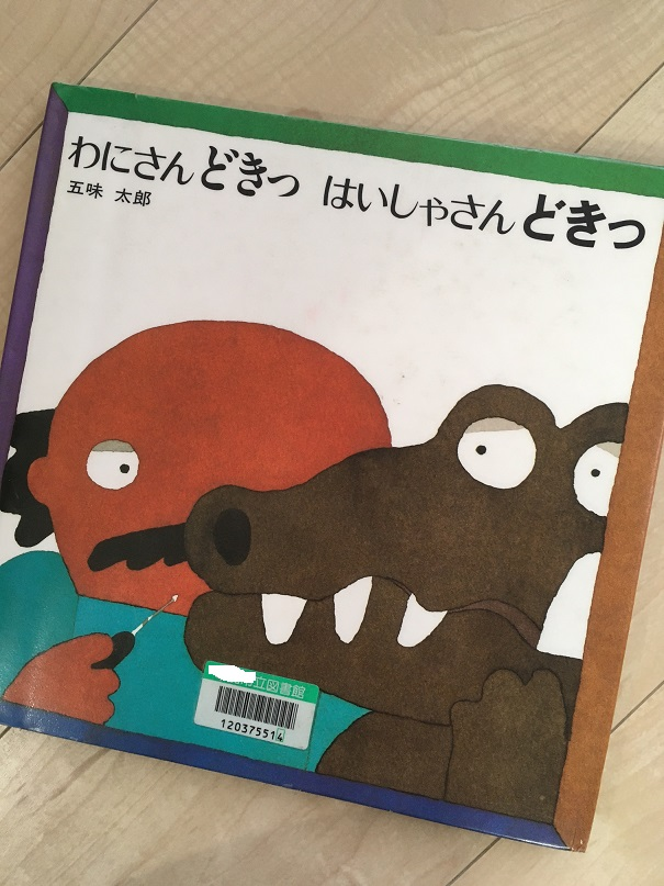 f:id:tsuruhime-beat:20201122132007j:plain