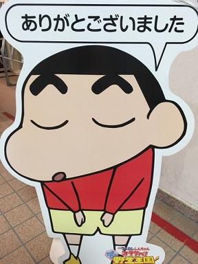 f:id:tsuruhime-beat:20201122153511j:plain
