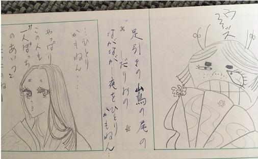 f:id:tsuruhime-beat:20201130211737j:plain