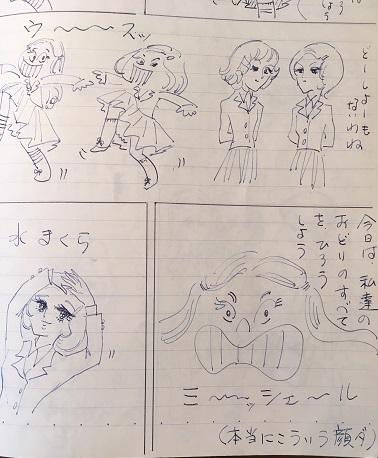 f:id:tsuruhime-beat:20201130211906j:plain
