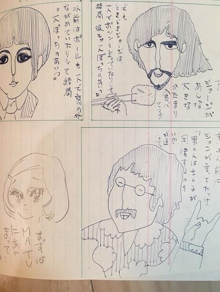 f:id:tsuruhime-beat:20201130213915j:plain