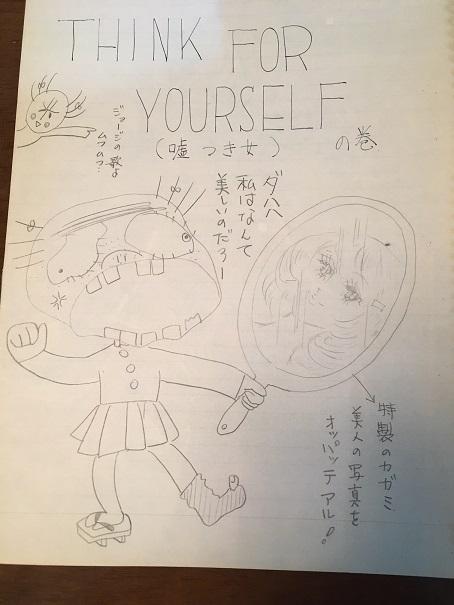 f:id:tsuruhime-beat:20201130214440j:plain