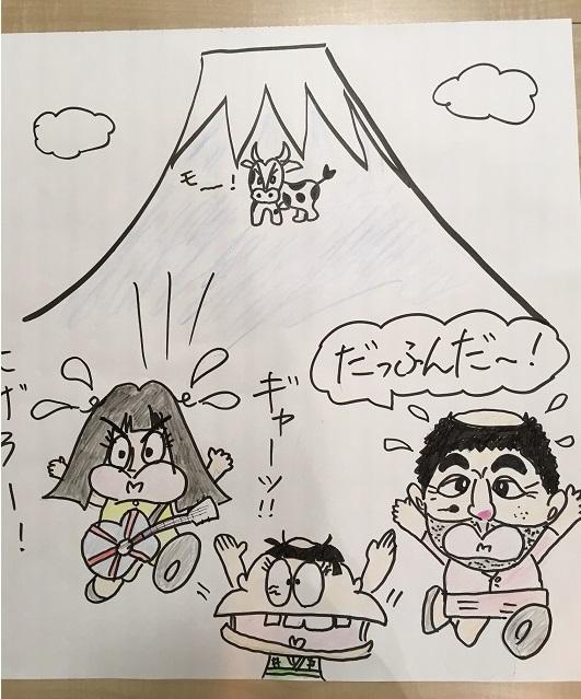 f:id:tsuruhime-beat:20210111175554j:plain