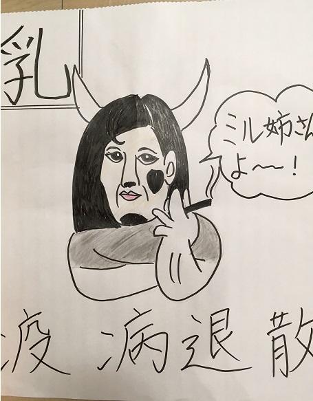 f:id:tsuruhime-beat:20210111175621j:plain
