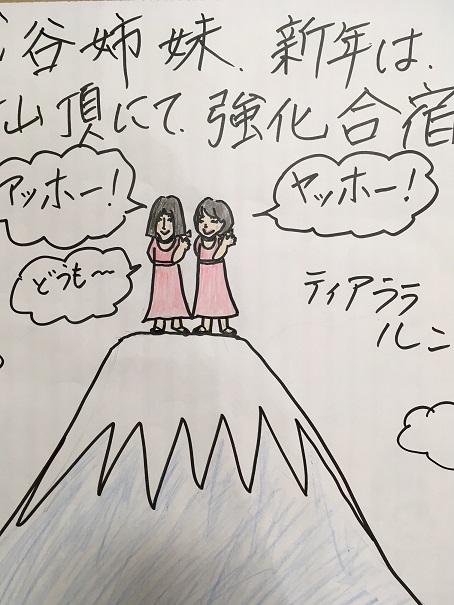 f:id:tsuruhime-beat:20210111175648j:plain