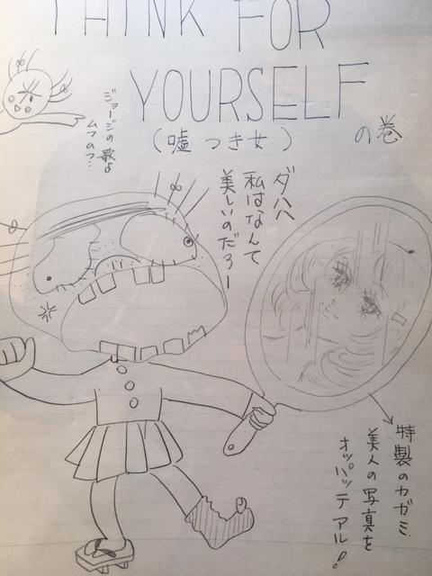 f:id:tsuruhime-beat:20210111175845j:plain