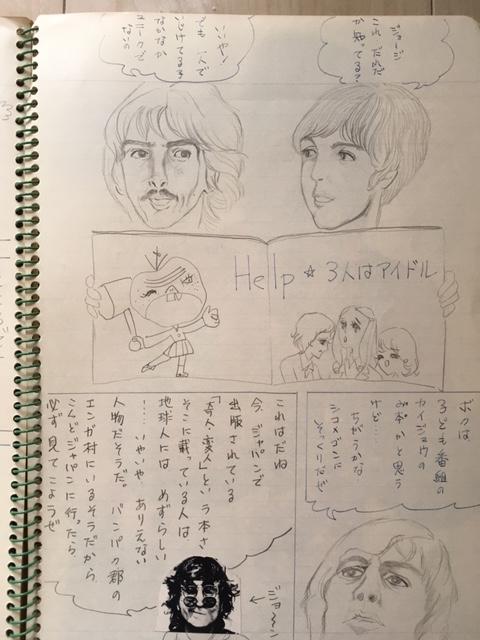 f:id:tsuruhime-beat:20210111180135j:plain