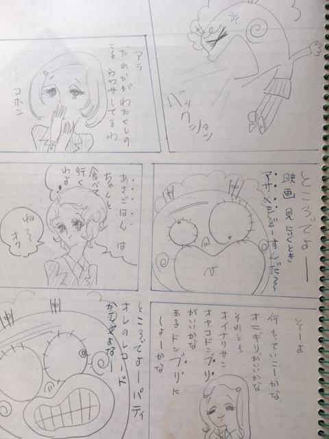 f:id:tsuruhime-beat:20210111180215j:plain