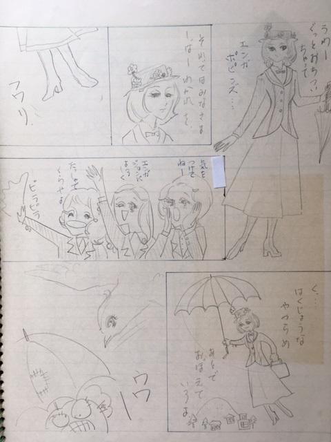 f:id:tsuruhime-beat:20210111180414j:plain