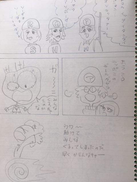 f:id:tsuruhime-beat:20210111180527j:plain